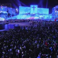 Discurso del Papa Francisco en fiesta de bienvenida JMJ Río 2013